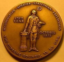 Masonic Medal - The Supreme Council, 33; S.J. U.S.A. - 175th Year - 1800-1975