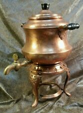 Antique1906 Meteor Copper Coffee/Tea pot Manning & Bowman Co.Made in CT, USA