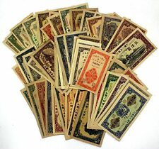 63 pcs Collectable China's First Set of RMB Paper Money ..