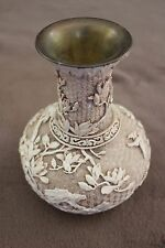 "Antique Arnart Vase - Birds Carved Cinnabar Over Brass - 7"" Tall"