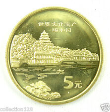 China Commemorative Coin for World Cultural Heritage The Summer Palace
