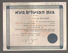 BANK HAPOALIM Share Certificate, Israel 1962