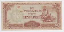 THE JAPANESE GOVERNMENT - TEN 10 RUPEES, WWII BANKNOTE Invasion !