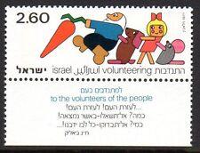 Israel - 1977 Volunteers Mi. 692 MNH