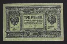 F.C. BILLETE DE RUSSIA (SIBERIA Y URALES), 3 RUBLOS, EBC+ (XF+). S-827. PICO SUC