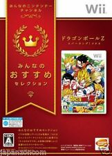 Used Wii Dragon Ball Z Sparking Meteo Nintendo JAPAN JP JAPANESE JAPONAIS IMPORT