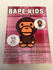 A Bathing Ape Bape Baby Milo Kids Magazine