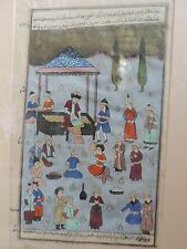 Antique Manuscript Page Hand Painted Arabic Figures 18th c. Wedding Party Feast