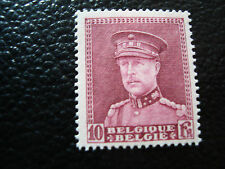 BELGIQUE - timbre - yvert et tellier n° 324 n* (A6) stamp belgium