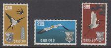 TAIWAN : 1963 Asian-Oceanic Postal Union (Birds) set SG 466-8 MNH