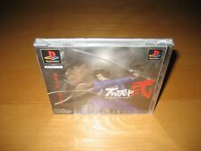 Bushido Blade 2 Playstation PS1 Japan Japanese Import New Sealed