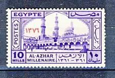 STAMP / TIMBRE EGYPTE N° 392 ** REOUVERTURE DU CANAL DE SUEZ