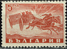 Bulgaria Germany Axis WW2 1944 Artillery Horse carriage MLH