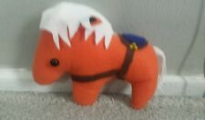 The Legend Of Zelda Epona Plush Chibi Kawaii Cute