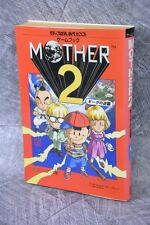 MOTHER 2 Gyiyg's Counterattack w/Poster Game Book Novel Japan EX10