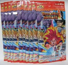 Dragon Ball Heroes Ultimate Booster Pack3 complete 30 cards set HUM3-01 ^ 30
