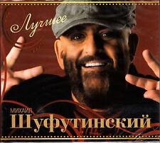MIHAIL SHUFUTINSKIY - THE BEST - LUCHSHEE RUSSIAN SHANSON BRAND NEW 2CD DIGPAK