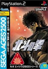 Used PS2 Sega AGES 2500 Series Vol. 11 Fist of the North Star Japan Import
