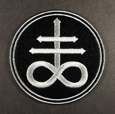 "Embroidered Leviathan Cross Patch - Sew or Iron On 3"" dia Sulfur Sulphur Alchemy"
