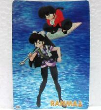 RAMNA 1/2 - STIKERS-LASER CARDS - n° 6