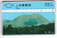 ASIE  TELECARTE / PHONECARD .. TAIWAN 100U L&G 637B  MONTAGNE MOUNTAIN