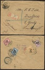 FINLAND 1921 LION PROVISIONALS 4 COLOUR FRANKING on REGIST.COVER to GB