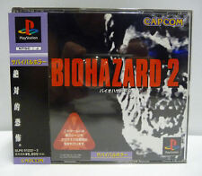 BIOHAZARD 2 - RESIDENT EVIL - SONY HORROR  PS1 NTSC JAPAN
