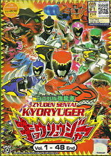 KYORYUGER Complete Series 48 Episodes Super Sentai DVD Box Set with Eng Sub