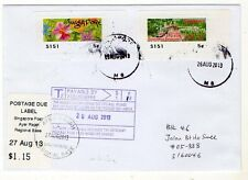 Singapore cover - 2013 new ATM SAM#6 City in Garden stamp FDC tax postage due