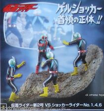 Masked Kamen Rider No.2 V2 Shocker Real Product Stage Mini Diorama Figure BANDAI