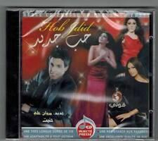 Arabische Musik CD  - Hob Jdid