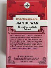 Jian Bu Hu Qian Wan -Ossifex Extract - 健步丸