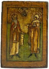 Russian Icon of Saint Zachariy and Saint Elizaverta