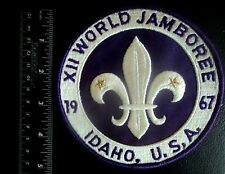 VERY LARGE 12th World Boy Scout Jamboree Jacket Badge  1967 Idaho USA