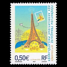 France 2004 - French Fed of Philatelic Eiffel Tower Architecture - Sc 3039 MNH