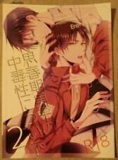 ✿ Shishunki Danshi no~ by UNAP! ✿ Attack on Titan Yaoi (Eren x Levi) Doujinshi ✿