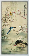 """48"""" SILK BROCADE TRADITIONAL CHINESE WATERCOLOR SILKPRINT: THREE SPRING MESSAGER"""
