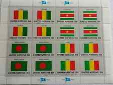 United Nations Flag Series 15 Cent Stamps Mali Bangladesh Surinam Guinea