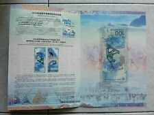 Russia 100 Rubles 2014 SOCHI Olympic Games aa With Folder (Gem UNC & Nice)