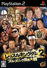 USED Wrestle Kingdom 2: Pro Wrestling Sekai Taisen Japan Import PS2