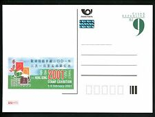 Postal Stationery Czech Republic postal card Post 1993 China PRC Hong Kong show