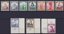 DR Mi Nr. 588 - 597 (*) nachgummiert, Nothilfe Trachten Deutsches Reich 1935