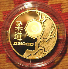 RUSSIA 2014 GOLD COIN ONE OUNCE JUDO 1 Oz .999 Au  PROOF PR PF RUSSIAN SPORT !!!