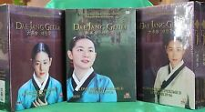 Dae Jang Geum Vol 1,2,3 DVD box sets episodes 1-54  YA Korean Drama series NR