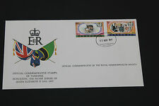 TANZANIA 1977 SILVER JUBILEE ON SCARCE ROYAL SOCIETY FIRST DAY COVER