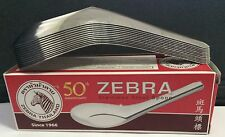 ZEBRA SPOON THAI STAINLESS STEEL RICE SOUP CURRY ASIAN CHINESE HIGHQUALITY 12PCS