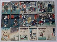 Japanese Ukiyo-e Woodblock Print Book 5-140 12-Volume Utagawa Kuniyoshi 1850-57