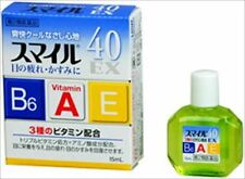 Lion Smile 40 EX Vitamin Eye Drops 15ml Made in Japan New free shipping