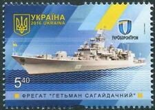 Warship Military Frigate Ukraine Navy mnh stamp 2016