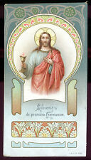ANTIQUE HOLY CARD OF COMMUNION  WITH JESUS DATED 1908
